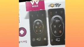 ردیاب دقیق/نگهداری شارژ بالا/09120132883/ردیاب نصبی خودرو
