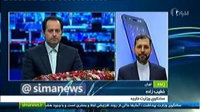 سخنگوی وزارت خارجه ایران ادعای  مشاور امنیت ملی آمریکا درباره گفتوگوی مستقیم ایران و آمریکا را تکذیب کرد