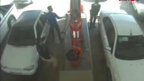 درگیری خونین در پمپ بنزین
