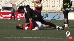 لحظات طنز این هفته فوتبال ایران