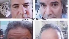 خدمات تخصصی پوست و مو در تهران