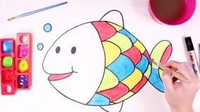 آموزش نقاشی به کودکان - ماهی