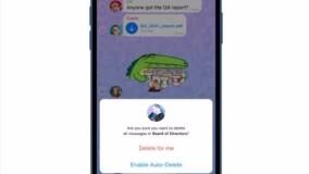 آپدیت جدید تلگرام آمد