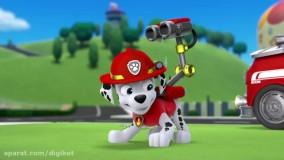 کارتون سگهای نگهبان - نجات توله ها