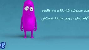 بای فالوور سایت محبوب ایرانیان جهت خرید فالوور اینستاگرام
