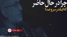 کنایه سردار قاآنی به ساخت دیوارهای بتنی صهیونیستها