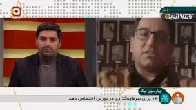 جزئیات برگزاری مجمع انتخاباتی فدراسیون فوتبال