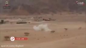 فیلمی از هدف قرار گرفتن مواضع سعودی توسط موشکهای یمنی