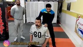 دفاع شخصی - آموزش یک تکنیک فوق العاده در دعوا