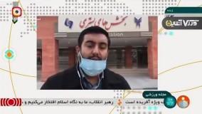 گزارشی از بیمارستان درباره آخرین وضعیت انصاریان