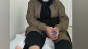 رضایت بیمار از کلینیک زخم مرهم اندیشه سلامت در مشهد