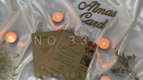 کارت عروسی کد 332 الماس کارت