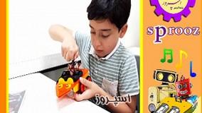 آموزش ساخت روبات به کودکان و نوجوانان در موسسه روباتیک اسپروز