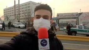 گزارش یک خبرنگار از مقابل بیمارستان فرهیختگان