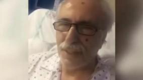 بهاء الدین خرمشاهی در بیمارستان بستری شد