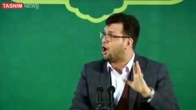 مداحی انتقادی درباره وضعیت مردم در حضور رهبری