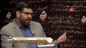 ماجرای دستگیری عبدالمالک ریگی