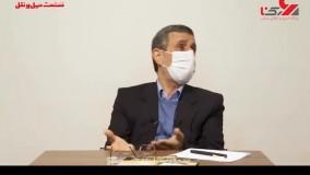 احمدی نژاد : یارانه نقدی باید 2/5 میلیون تومان باشد