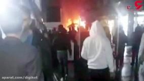 آتش سوزی مهیب به همراه انفجار : مردم نسیم شهر به خیابان ریختند