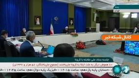 واکنش رییس جمهور به درگذشت مهرداد میناوند و علی انصاریان