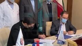 مراسم امضاي قرارداد شتاب دهنده تخصصي سلول هاي بنيادي و پزشكي