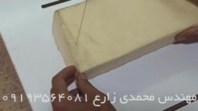 برش حرارتی اسفنج برای مبل سازی