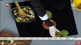 طرز تهیه خوراک بادمجان ایتالیایی