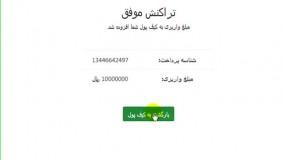 صرافی معتبر خرید و فروش ارز دیجیتال نوبیتکس