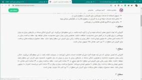 صرافی ارزهای دیجیتال نوبیتکس
