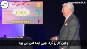 باب پراکتور - به ایده تون بچسبین