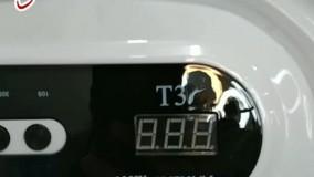 دستگاه کاشت ناخن یو وی t3 باران بیوتی