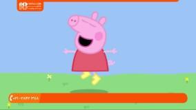 مجموعه آموزشی peppa pig _ تقویت زبان انگلیسی کودکان