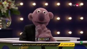 شوخی زیرکانه و خندهدار جناب خان با شهاب حسینی