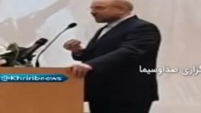 واکنش رئیس مجلس به قصه گرانی مرغ