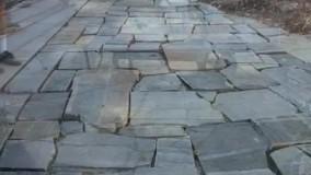 نمونه سنگ های قواره دار گردآوری