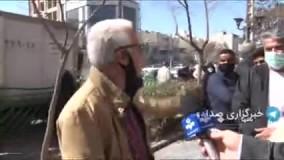 صف عجیب مرغ در تهران