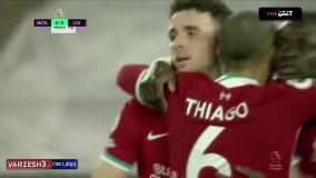 خلاصه بازی ولورهمپتون 0 - لیورپول 1
