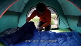 خرید چادر مسافرتی