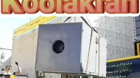 کوره هوای گرم صنعتی09121865671