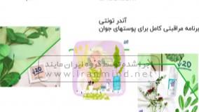 ادمین اینستاگرام - نمونه کار مدیریت پیج اینستاگرام | ایران مایند