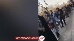 صف خرید آجیل در تهران