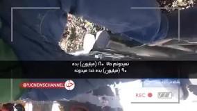 بازار داغ واکسن تقلبی کرونا در ناصرخسرو