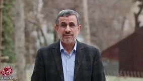 شادباش احمدی نژاد برای سال نو: هپی نوروز !