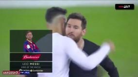 خلاصه بازی رئال سوسیداد 1 - بارسلونا 6