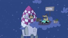 دیرین دیرین  20: سیارک مرموز و کرکر