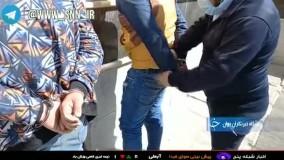 دستگیری نخستین باند سارقان بعد از سال تحویل ۱۴۰۰
