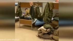 شوخی خطرناک هم خدمتی ها با سرباز خسته
