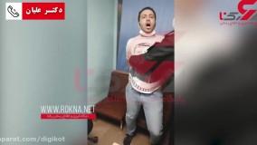 اولین فیلم از لحظه بازداشت علی صبوری + گفتگو با پزشک کشیک اورژانس