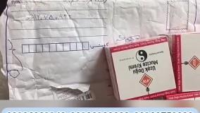 رضایت کاربران از خرید پماد پن کیلر/09120750932/قوی ترین پماد مسکن گیاهی/ساخت ترکیه/اصل