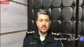 لحظه بازداشت سارق گوشی توسط پليس مخفی